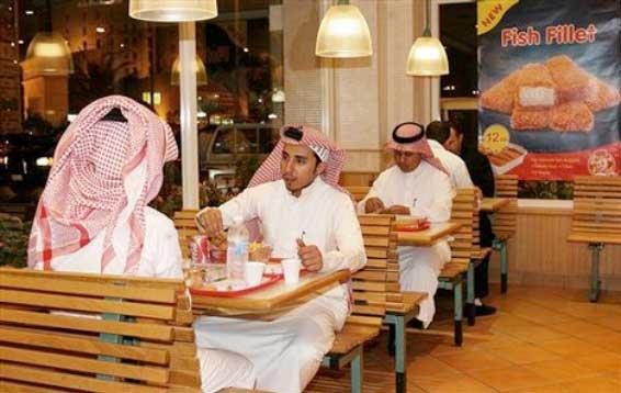 Albaik Fast Food Saudi Arabia